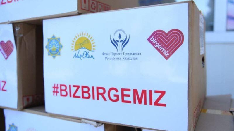 Еще более 80 тысяч семей получили по 50 тысяч тенге от фонда Елбасы