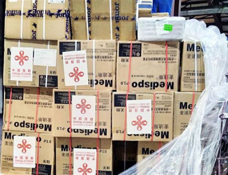 Гуманитарный груз прибыл в Алматы из Китая