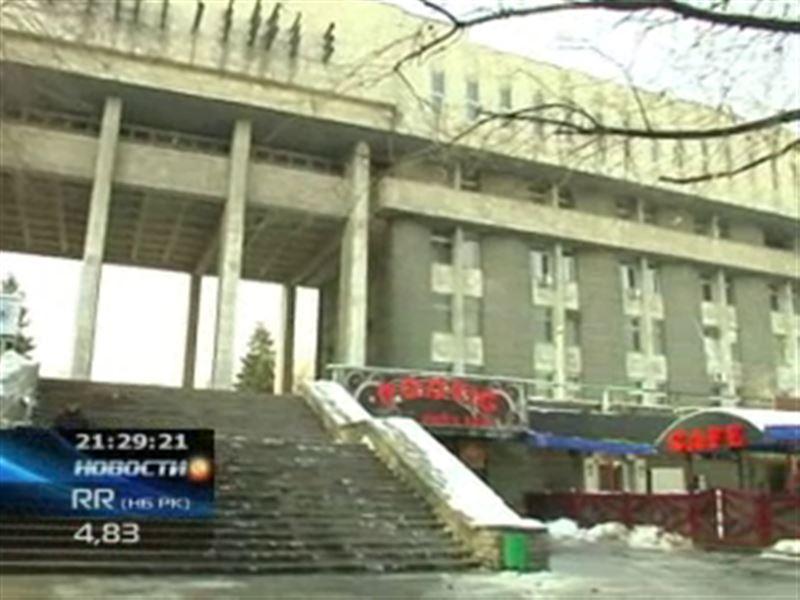 В Алматы опять скандал из-за Дома офицеров
