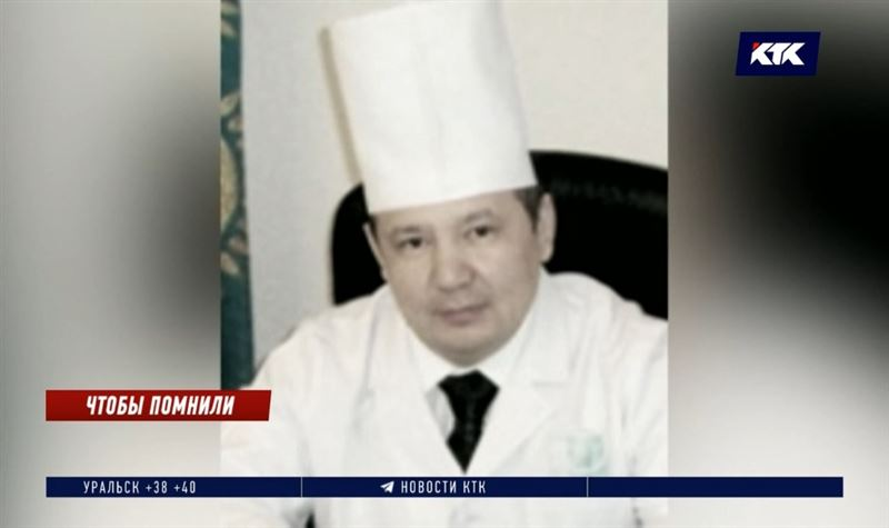 «Нам очень больно»: казахстанские врачи вспоминают коллег, которые скончались от коронавируса