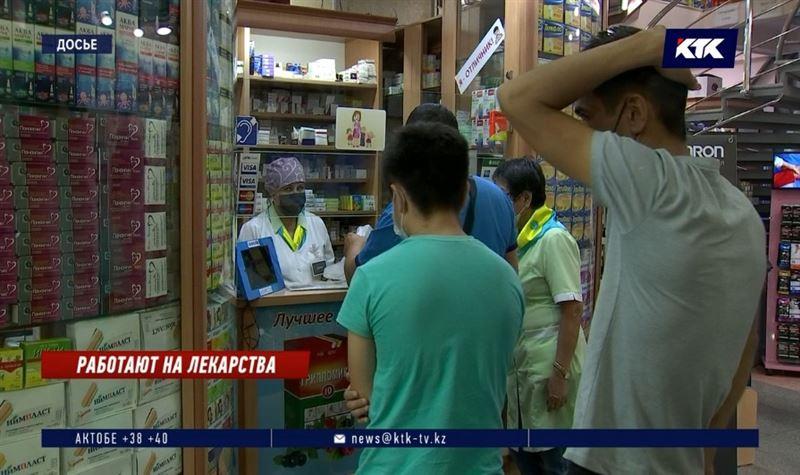 Акимат Алматы озвучил причину лекарственного дефицита