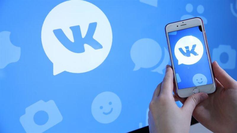 «ВКонтакте»  желісінде қазақстандық жаңалықтар лентасы пайда болды