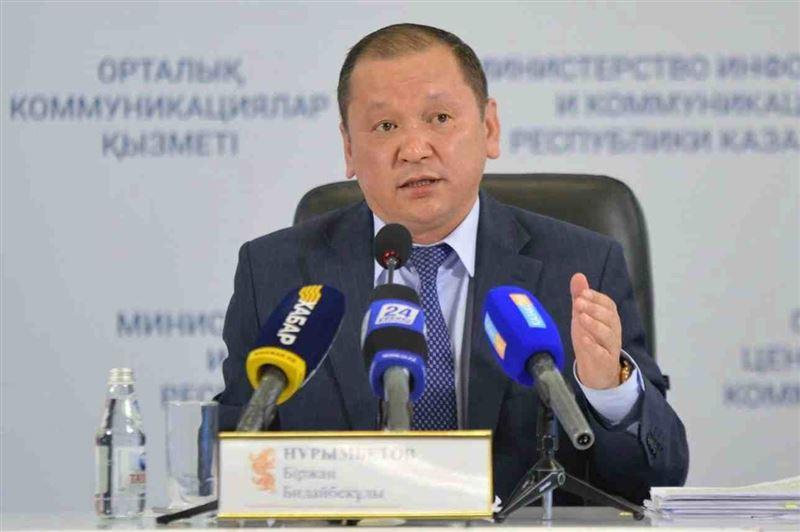 Еңбек министрі: Ең төменгі жалақы 120 мың теңге болу керек