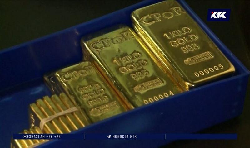 Экономисты назвали резкое подорожание золота тревожным сигналом