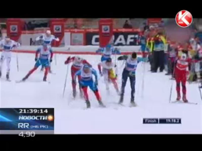 Казахстанские лыжники одержали cенсационную победу на третьем этапе Кубка мира