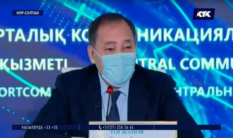 Половину от 42 500 тенге выплатят казахстанцам в августе