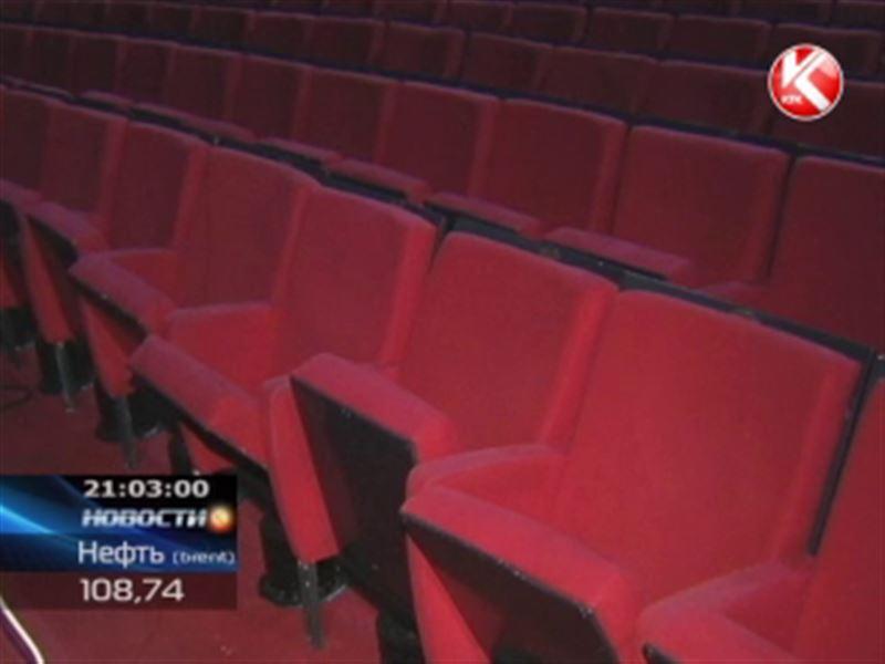 Грандиозный скандал в Астане: в Пирамиду хотят купить кресла на 700 тысяч долларов!