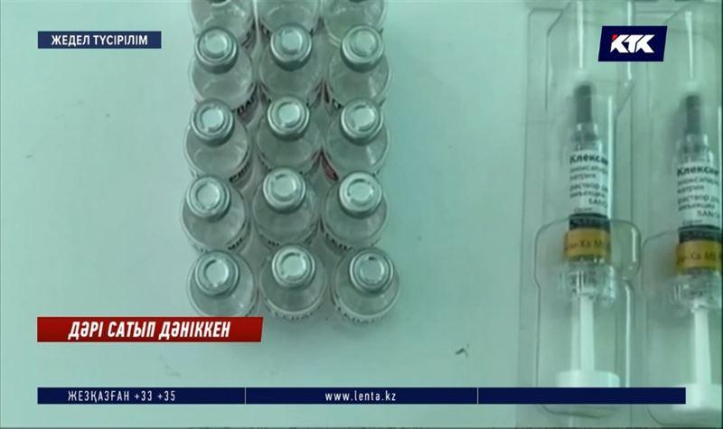 Заңсыз сауда: 20 миллионға дәрілік зат тәркіленді