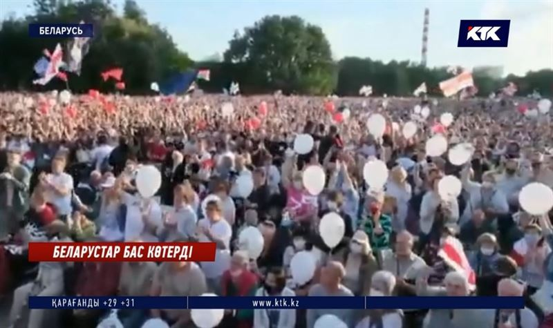 Минскіде митингке 10 мыңнан аса адам жиналды