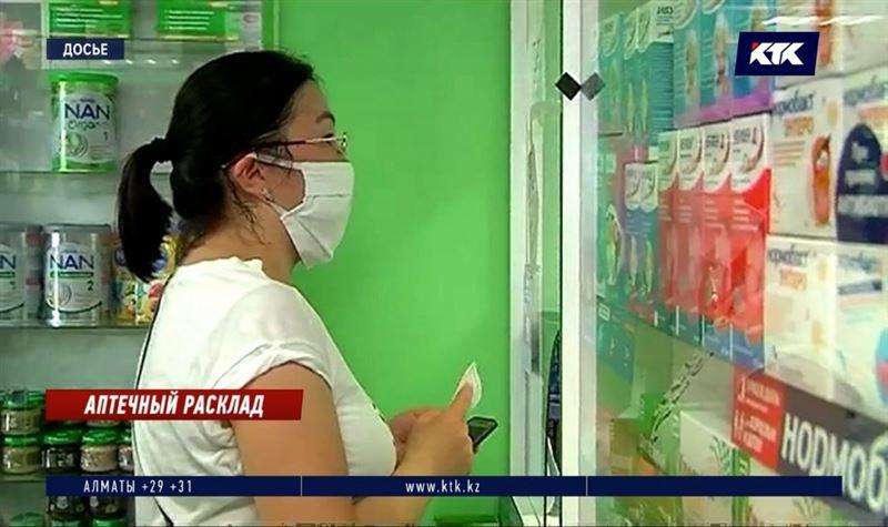 Владельцев аптек наказали за высокие цены на лекарства