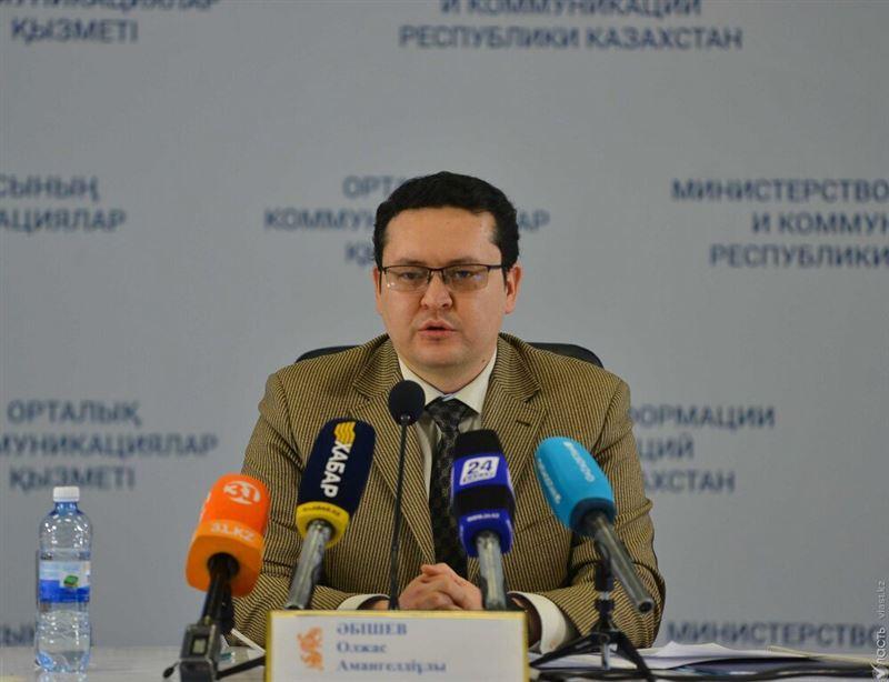 Вице-министр здравоохранения будет находиться под стражей два месяца
