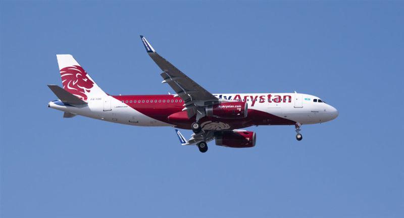 FlyArystan запустит новые авиарейсы в 8 городах Казахстана