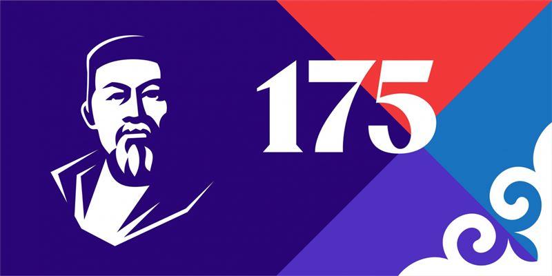 Будут ли казахстанцы отдыхать в День Абая