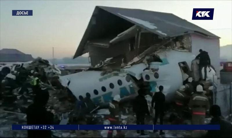 Бывшие госслужащие признались, что продавали земли близ аэропорта Алматы