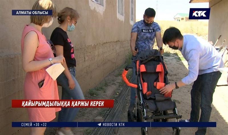«Аspan Spаce»: Сал ауруына шалдыққан балаларға жақсылық жасайық