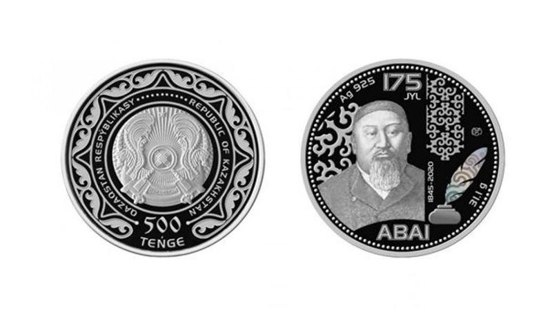 Нацбанк выпустил коллекционные монеты «ABAI. 175 JYL»