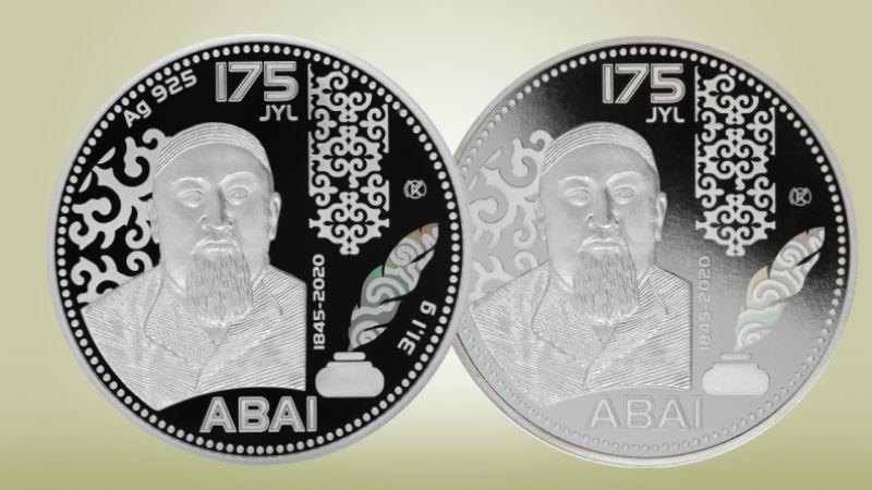 Абай Құнанбаевтың 175 жылдығына орай монеталар шықты