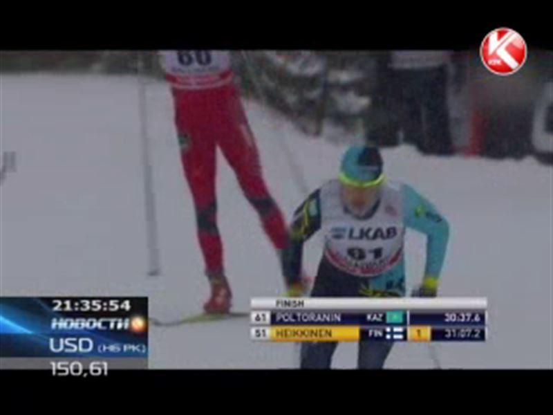 Алексей Полторанин одержал победу на этапе Кубка мира