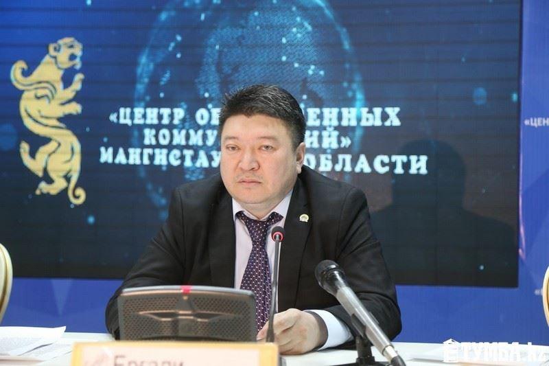 Алматы облысының бас санитар дәрігері тағайындалды
