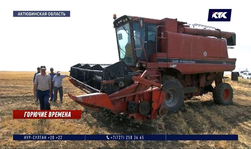 Фермерам Актюбинской области не хватает топлива для уборки урожая