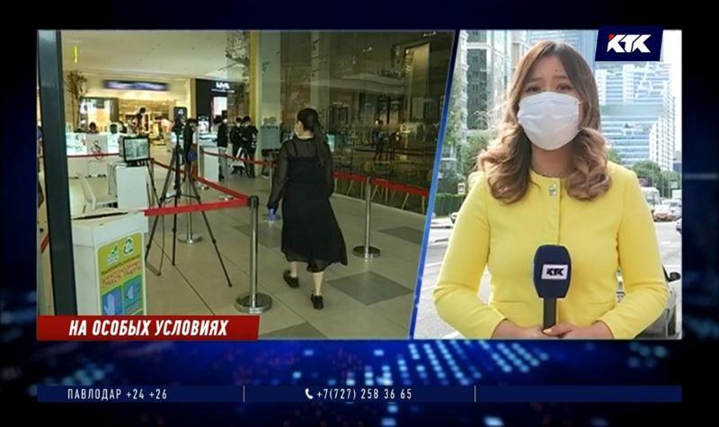 Новости - Карантин на выходных сохранится до конца августа