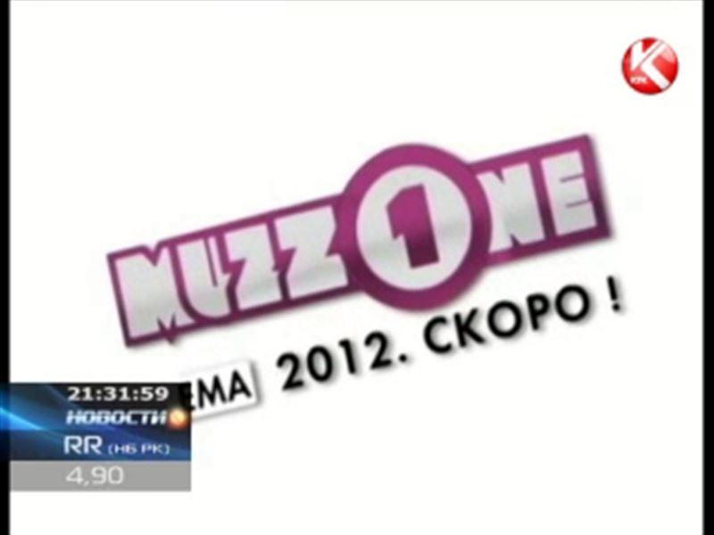 Объявлены номинанты премии EURASIAN MUSIC AWARDS-2012