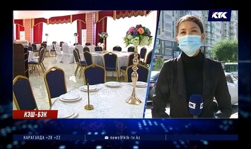Казахстанцам возвращают деньги за отмененные тои и авиарейсы