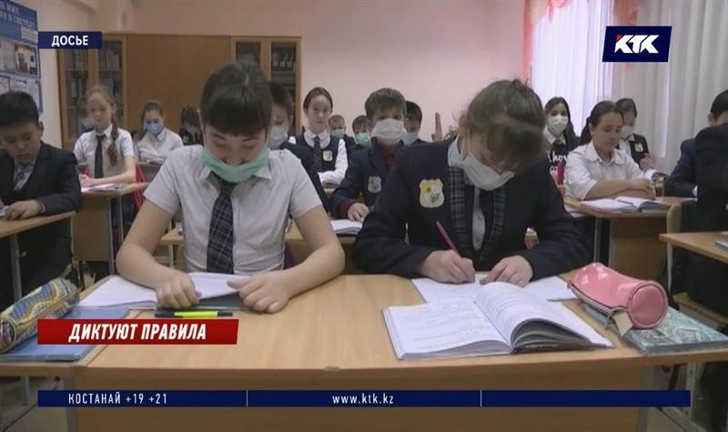 В школах введут новые правила из-за коронавируса