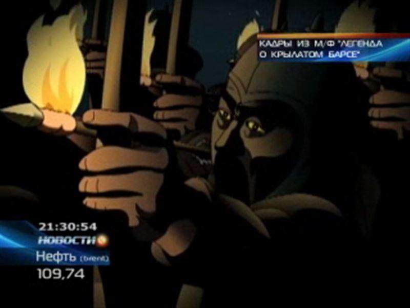 В Шымкенте создали мультик про батыра и снежного барса
