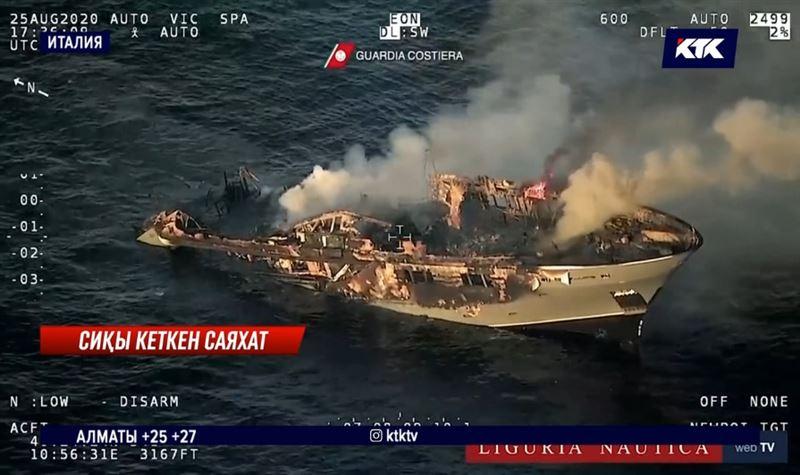 Италияда өртенген яхтадағы қазақстандықтар кімдер?