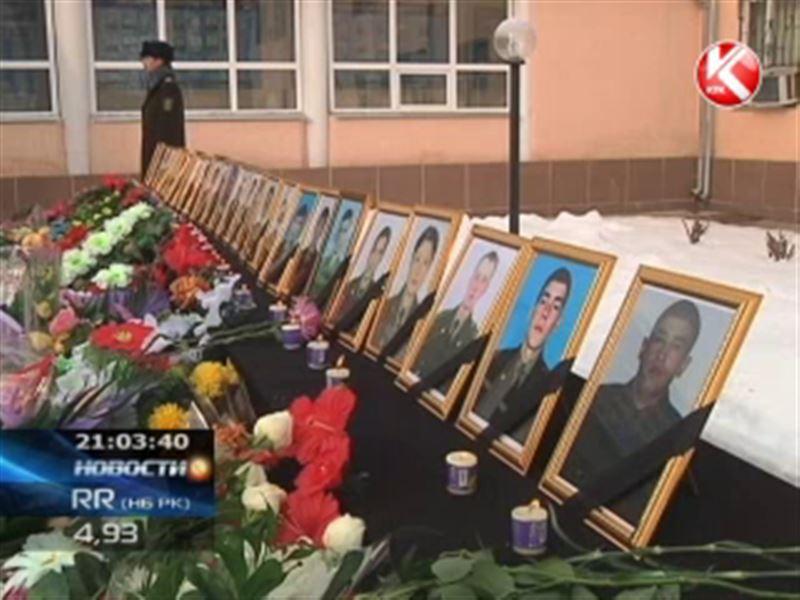 Казахстан скорбит по погибшим в авиакатастрофе под Шымкентом