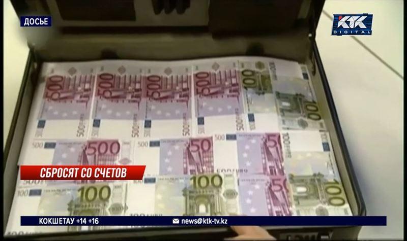 СЭР увидит, кто из чиновников держит деньги за границей
