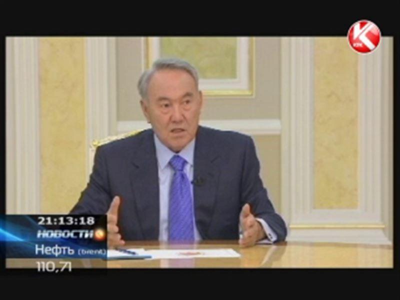 Полтора часа открытого диалога – Нурсултан Назарбаев встретился с журналистами