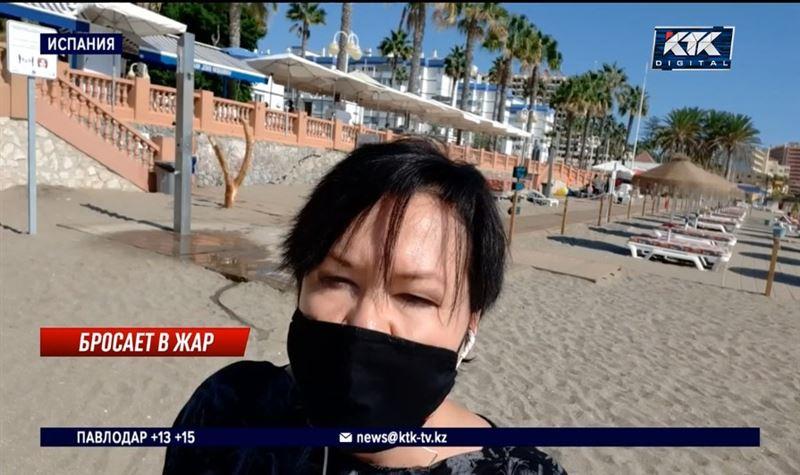 Казахстанцев, живущих в Европе, снова обязали носить маски