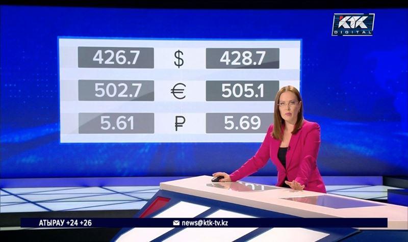 Тенге уступил доллару еще почти три позиции