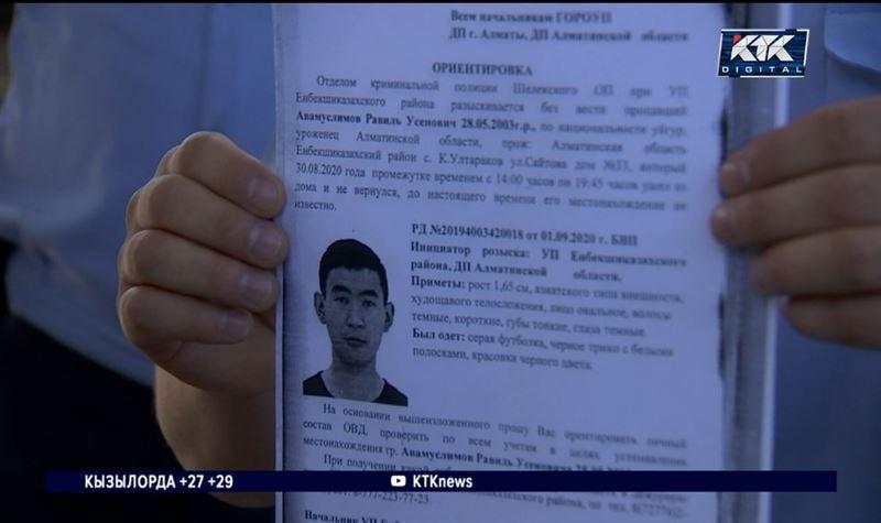 Идут поиски исчезнувшего юноши из поселка Казтая
