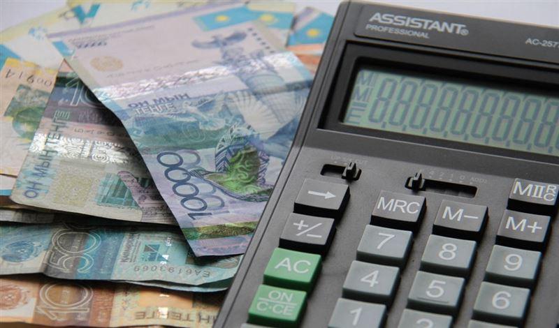 Житель Алматы обналичил 2 млрд тенге