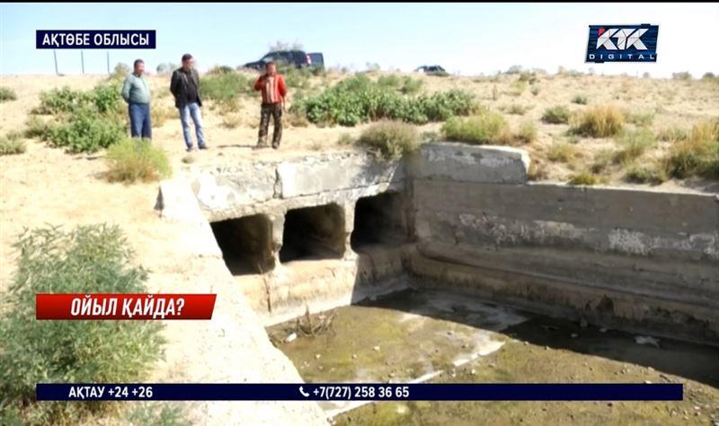 Эко-апат: Ойыл өзені бір жылда құрғап қалған