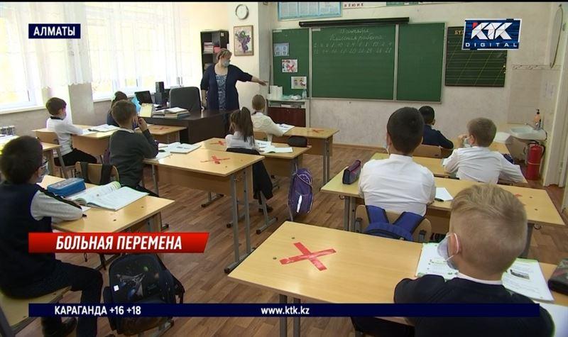 В алматинских школах возник дефицит учителей для младшеклассников