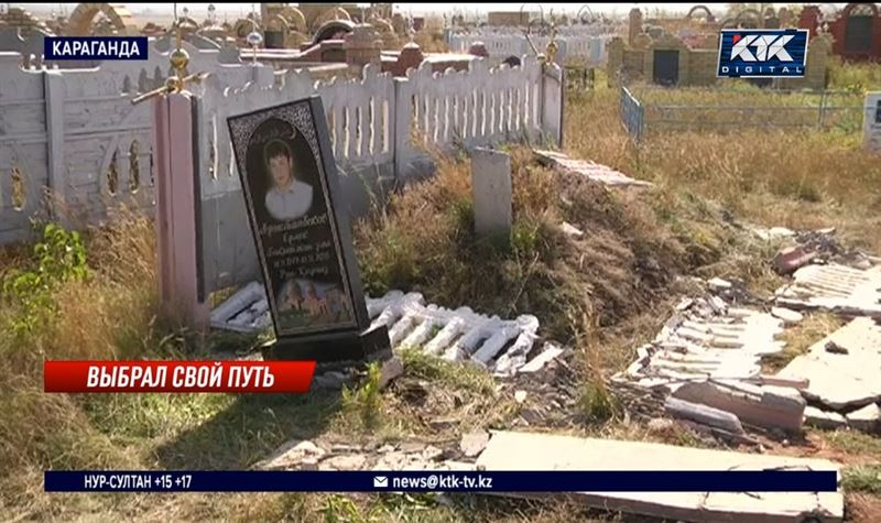 Карагандинец на большегрузе повредил около полутора десятков захоронений