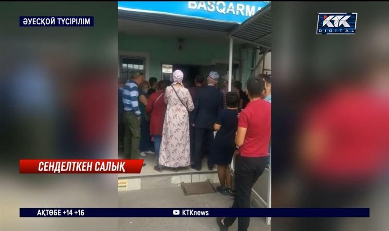 Жамбыл ауданының тұрғындары салық төлеп сенделіп қалған