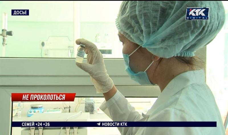 Вторая казахстанская антиковидная вакцина вошла в список ВОЗ