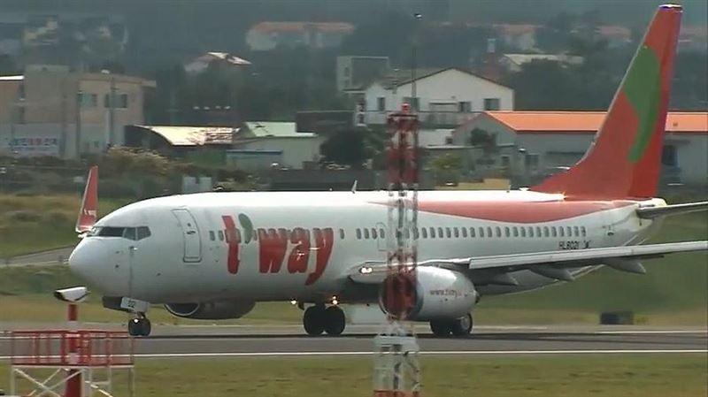 Первый международный рейс приземлился в Ухане после вспышки COVID-19