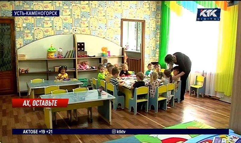 Реорганизация «Светлячка» в Усть-Каменогорске вынуждает родителей увольняться с работы