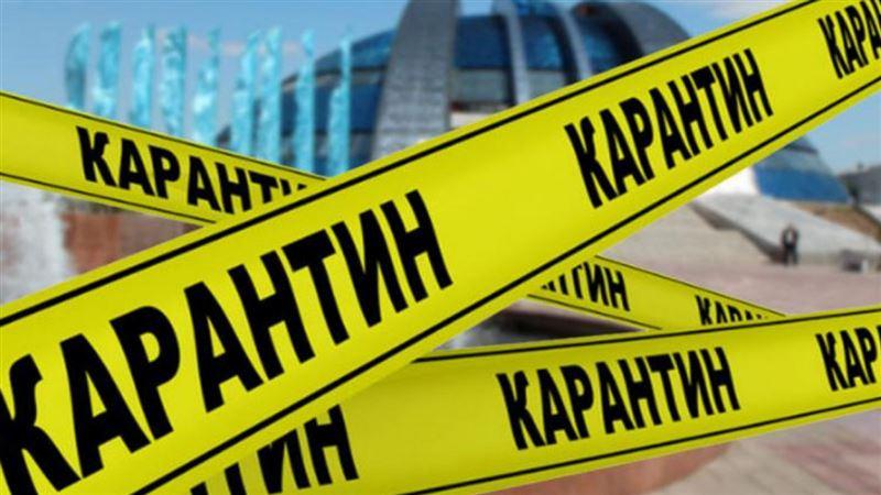 В Министерстве здравоохранения прокомментировали слухи о жестком карантине в Казахстане