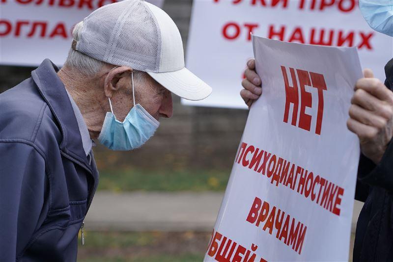 В Алматы проходит митинг против Кодекса о здоровье