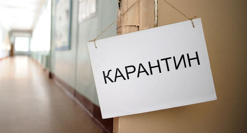 Какие объекты останутся закрытыми в выходные дни в Казахстане