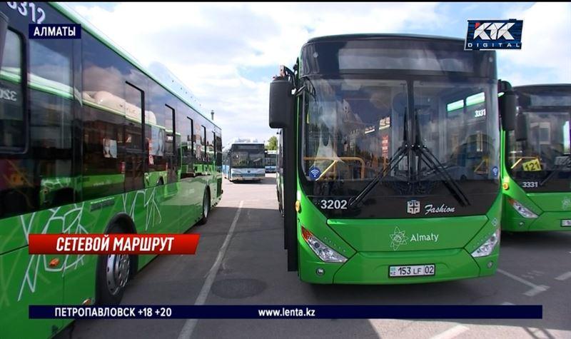 В алматинских автобусах появился Wi-Fi