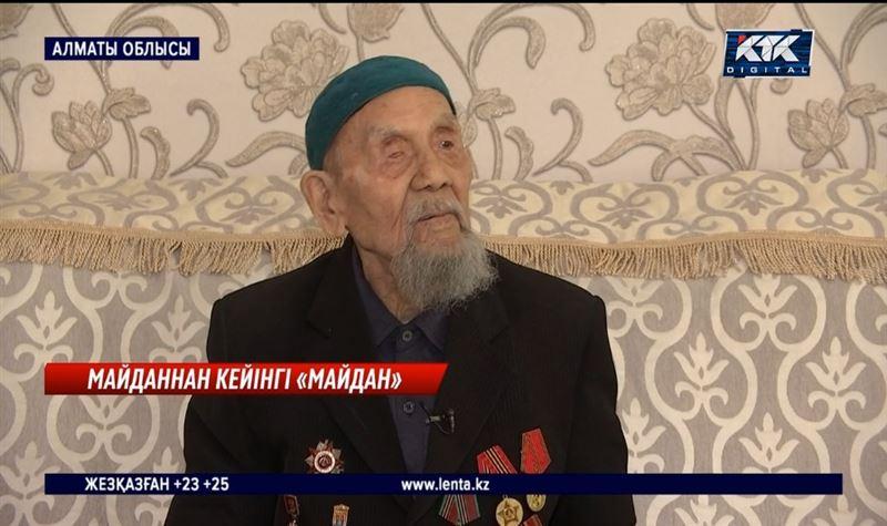 95 жастағы қария соғыс ардагері мәртебесінала алмай жүр