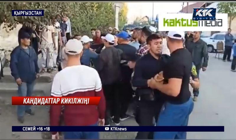 Қырғызстан: Депутаттыққа үміткерлер мен тұрғындар жаппай төбелесті